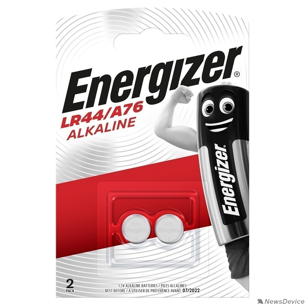 Батарейки Energizer Alkaline LR44/A76 FSB2 ( 2 шт. в уп-ке)