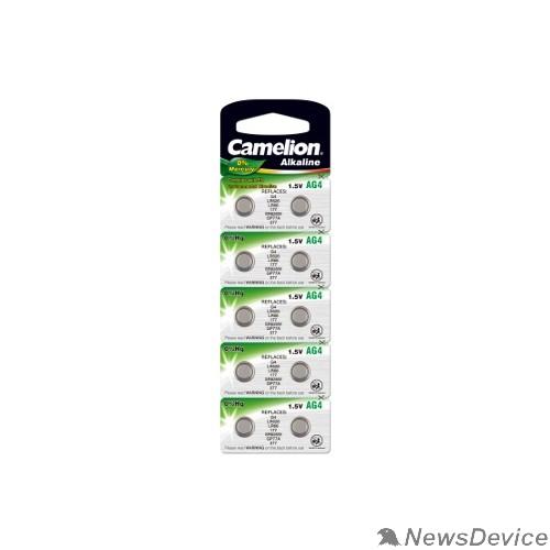 Батарейки Camelion G 4  BL-10 Mercury Free (AG4-BP10(0%Hg), 377A/LR626/177 батарейка для часов)  (10 шт. в уп-ке)