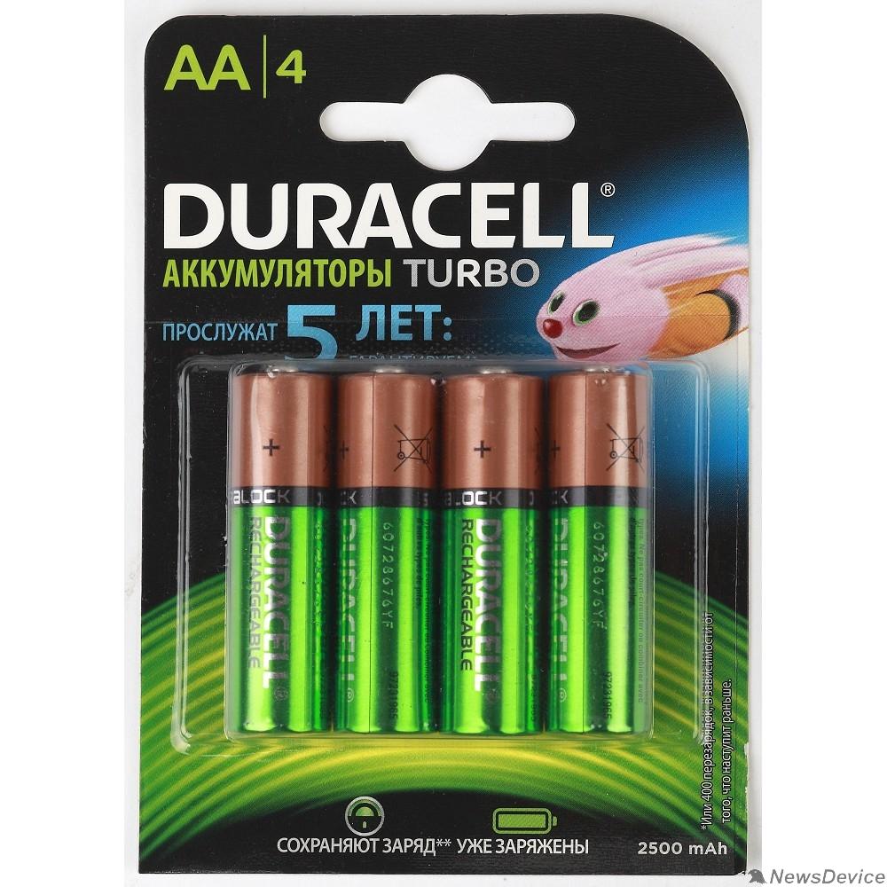 Аккумулятор Duracell (TURBO) HR6-4BL 2400mAh/2500mAh (AA2500mAh/4BL) предзаряженные (4/40/15000) (4 шт. в уп-ке)
