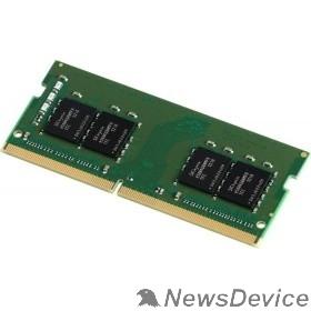 Модуль памяти Kingston DDR4 SODIMM 8GB KVR26S19S8/8 PC4-21300, 2666MHz, CL17