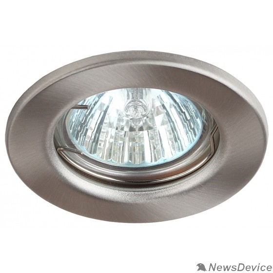 точечные светильники Эра C0043800 ST1 SN Светильник штампованный MR16,12V/220V, 50W сатин никель