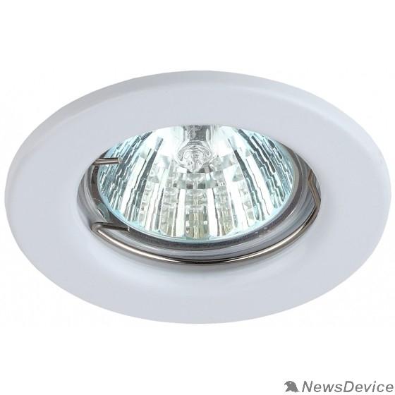 точечные светильники Эра C0043797 ST1 WH Светильник штампованный MR16,12V/220V, 50W белый