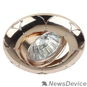 точечные светильники Эра Б0021518 KL69A  GD Светильник литой пов. MR16,12V/220V, 50W золото