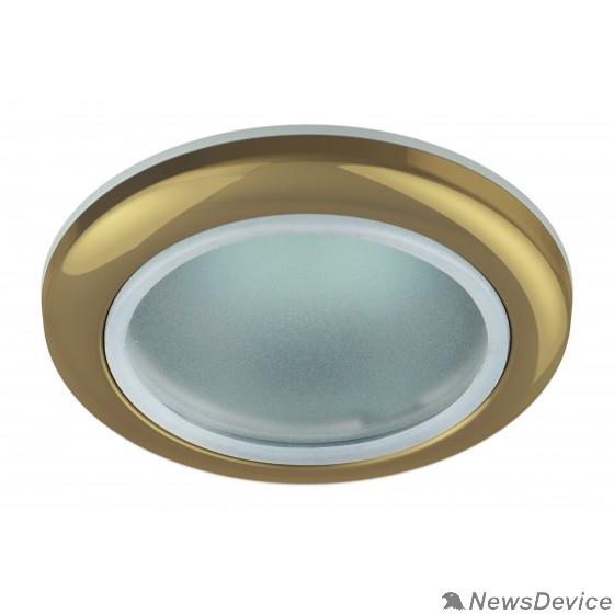 точечные светильники Эра C0043846 WR1 GD Светильник влагозащищенный MR16,12V220V, 50W золото