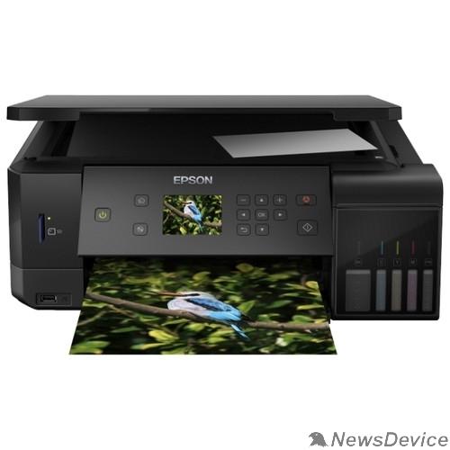 Принтер Epson L7160  C11CG15404