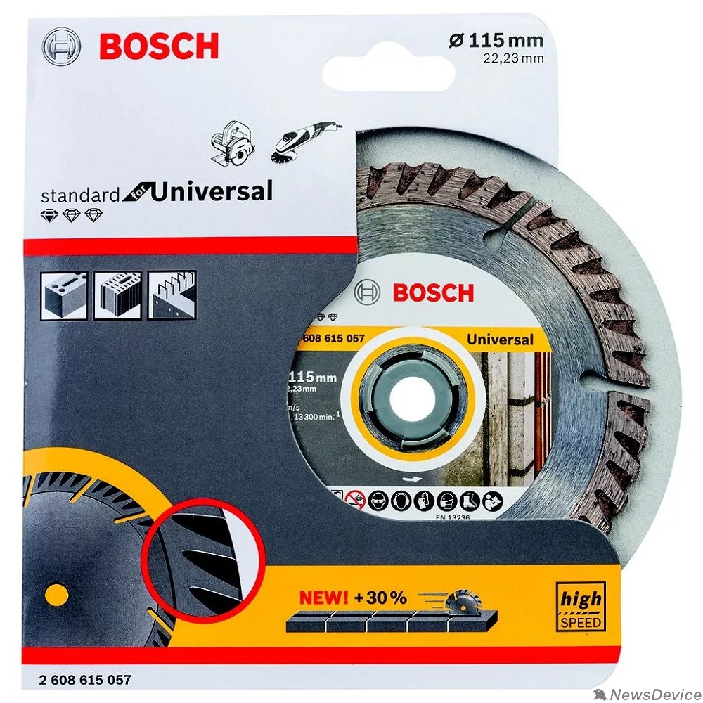 Bosch BOSCH 2608615057 Алмазный диск Stf Universal115-22,23