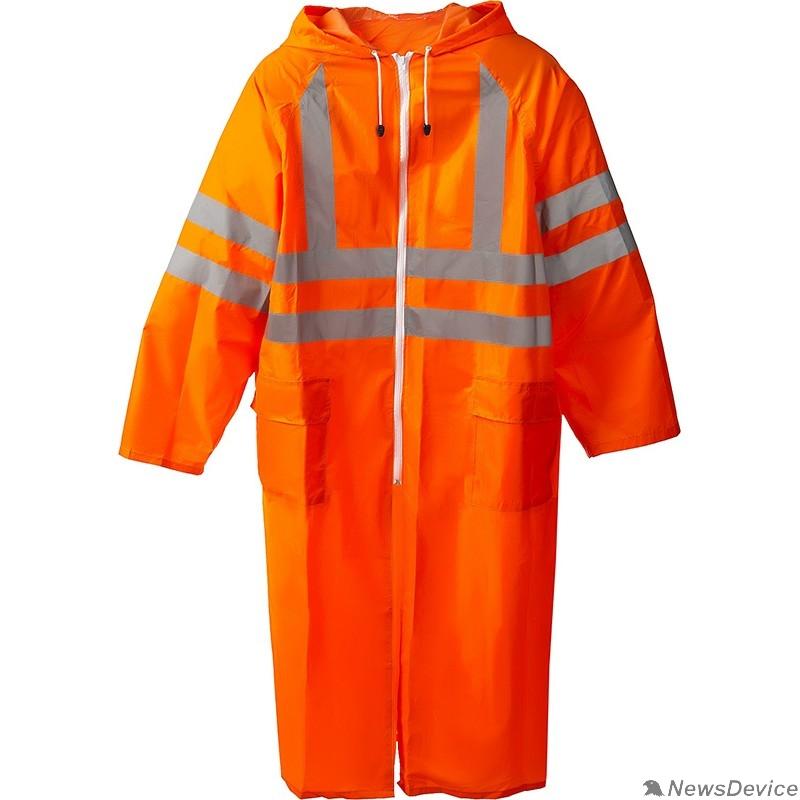 Защитные очки, Маски для сварки, Защитные щитки ЗУБР Плащ-дождевик 11617-52, сигнальный цвет, нейлоновый на молнии, размер 52-54 11617-52