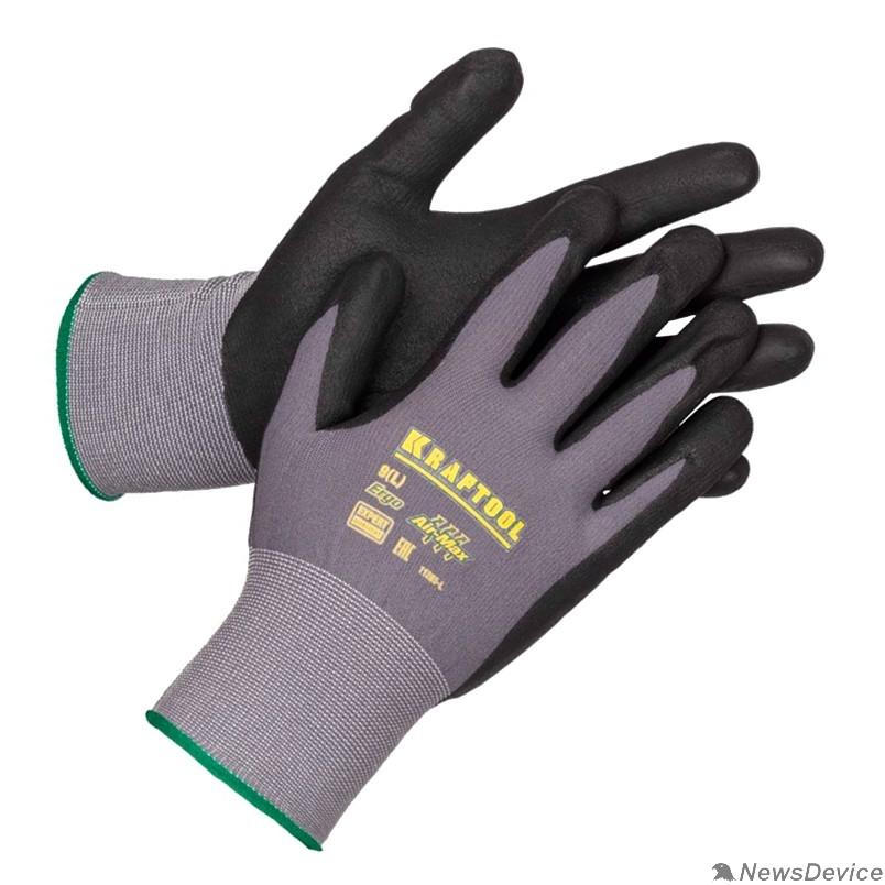 """Перчатки KRAFTOOL Перчатки """"EXPERT"""" нейлоновые, 15 класс, вспененное нитриловое покрытие, XL 11285-XL"""