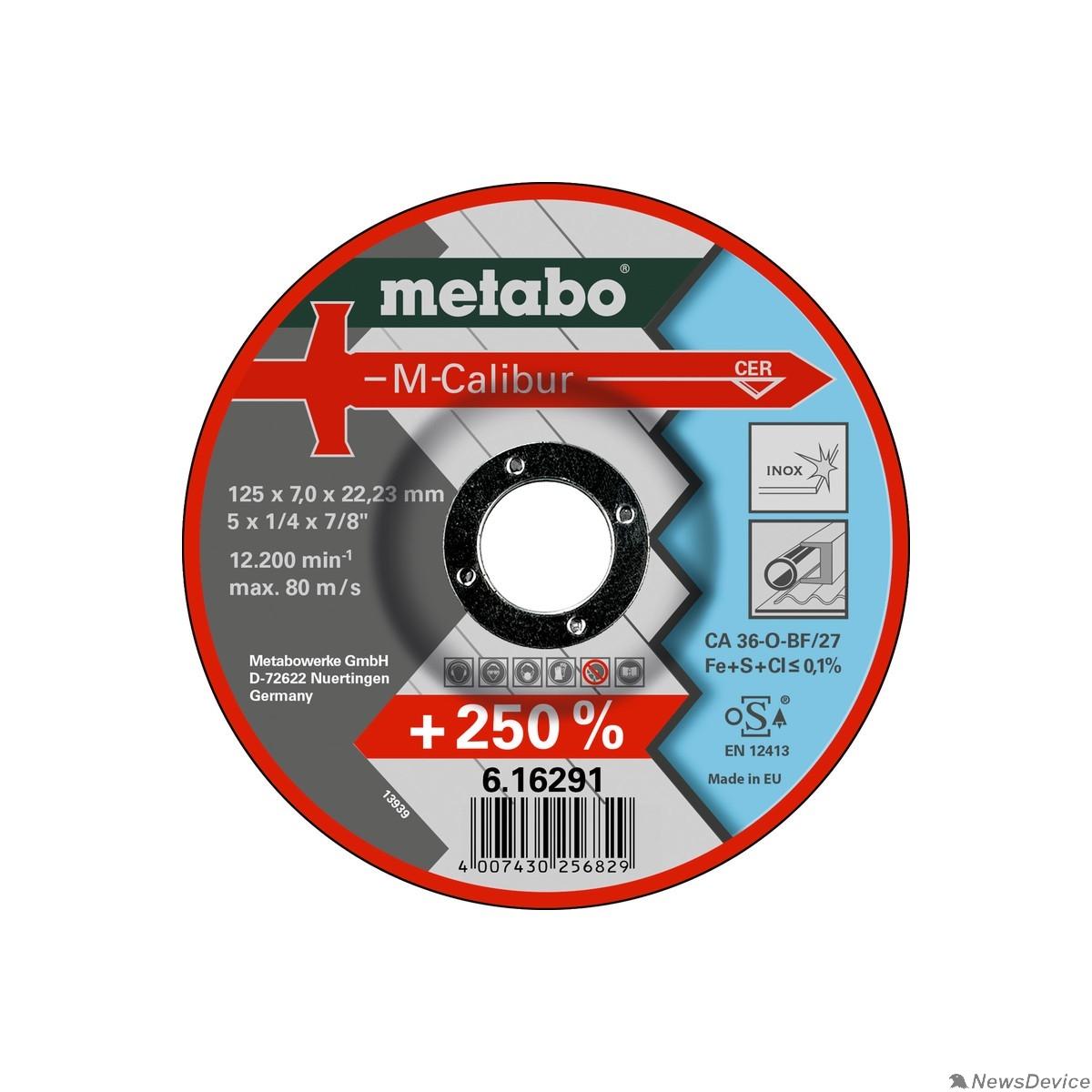 Диски отрезные, пильные, шлифовальные Metabo Круг обдир. M-Calibur125x7,0мм,керам.зерно 616291000