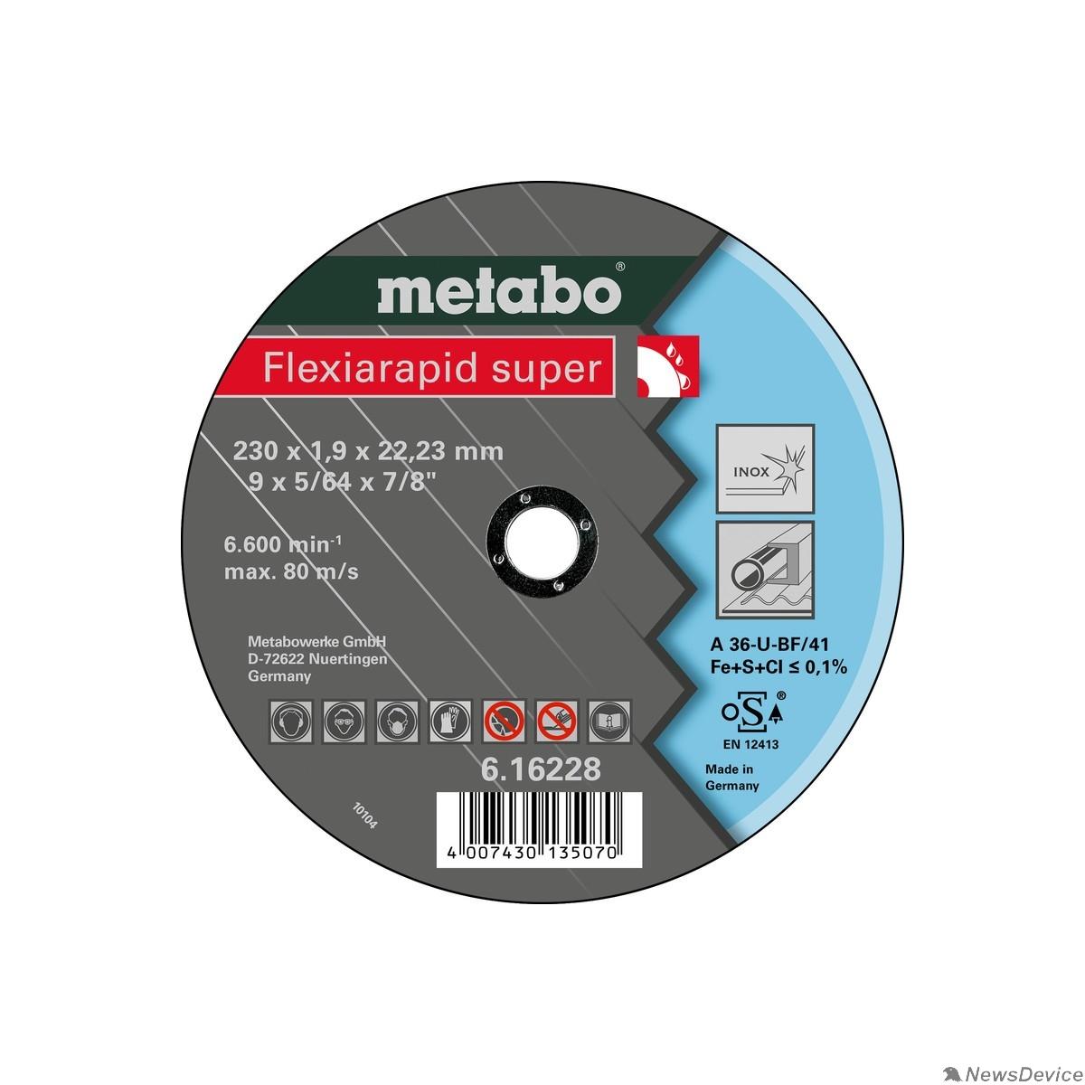 Диски отрезные, пильные, шлифовальные Metabo Круг отр нерж Flexiarapid S 230x1,9 прям А 36 U 616228000