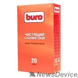 Чистящие средства Сухие чистящие салфетки BURO BU-Udry, безворсовые, 20шт. 817443