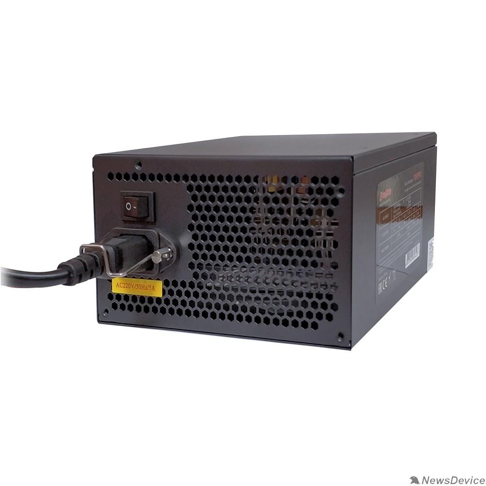 Блоки питания Exegate EX219465RUS-S Блок питания XP600, ATX, SC, black, 12cm fan, 24p+4p, 6/8p PCI-E, 3*SATA, 2*IDE, FDD + кабель 220V с защитой от выдергивания, 278173