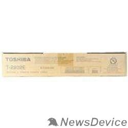 Расходные материалы Toshiba 6AJ00000158/6AJ00000189 Тонер T-2802E e-STUDIO2802AM/2802AF (6AG00006405)