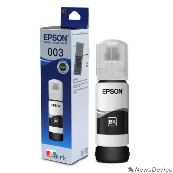 Расходные материалы EPSON C13T00S14A Контейнер с черными чернилами для L3100/3101/3110/3150/3151, 65 мл. (cons ink)