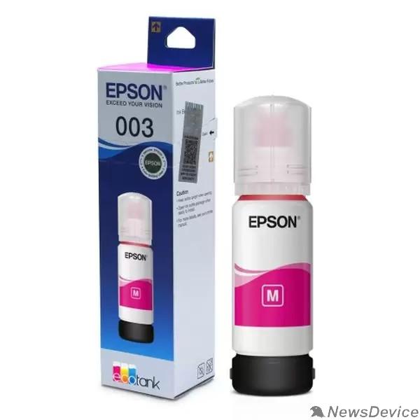 Расходные материалы EPSON C13T00S34A Контейнер с пурпурными чернилами для L3100/3101/3110/3150/3151, 65 мл.(cons ink)