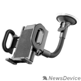 Держатель для мобильного устройства Ginzzu Универсальный автомобильный держатель (GH-583)