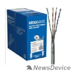 Неомакс  Витая пара NEOMAX NM20611 Кабель FTP cat.6, 4 пары, (305м) 0.57 мм  LSZH Медь