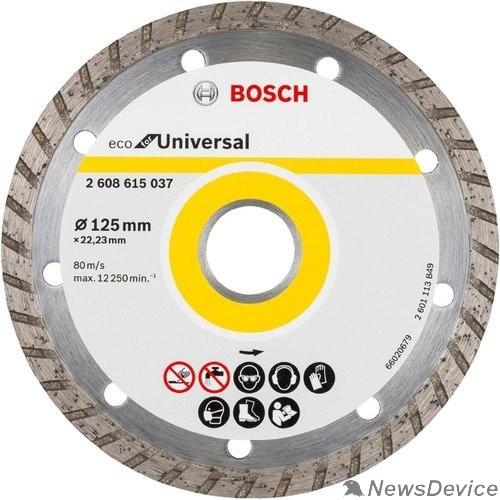 Bosch BOSCH 2608615037 Алмазный диск ECO Univ.Turbo 125-22,23