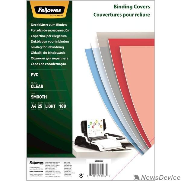Расходные материалы Fellowes Обложки для переплета Transparent FS-53800 (А4, 180 мкм, прозрачный, pvc, 25шт.)