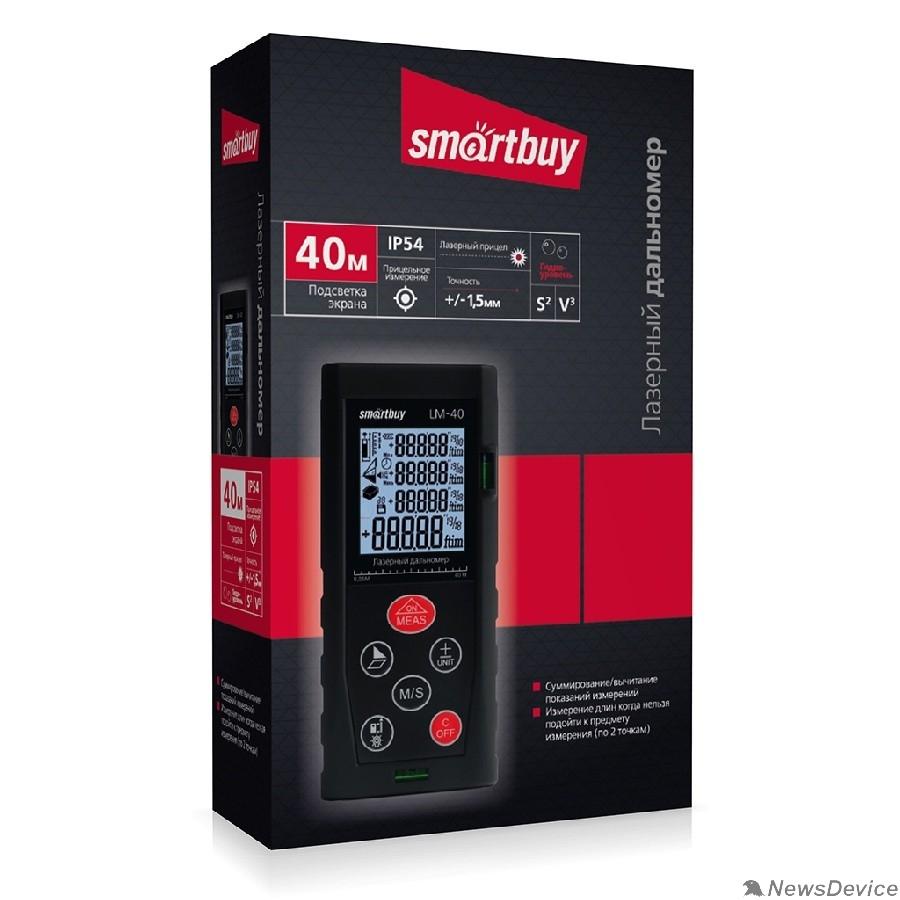 Дальномер Smartbuy (SBT-LM-LM40) Лазерная рулетка (дальномер) LM-40, дальность 0.05-40 м, точность +/-1.5 мм, IP54