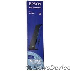 Расходные материалы EPSON C13S015384BA Ribbon cartridge DFX-9000