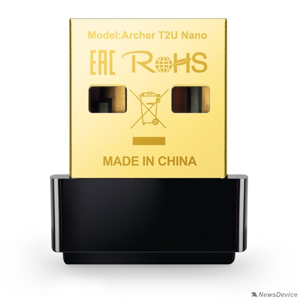 Сетевое оборудование TP-Link Archer T2U Nano AC600 Nano Wi-Fi USB-адаптер
