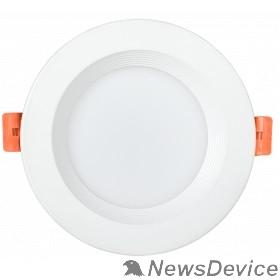 Коммерческое освещение Iek LDVO0-1820-15-4000-K01 Светильник LED ДВО 1820 PRO белый круг 15Вт 4000K IP54 пластик. корпус, диам 108 мм