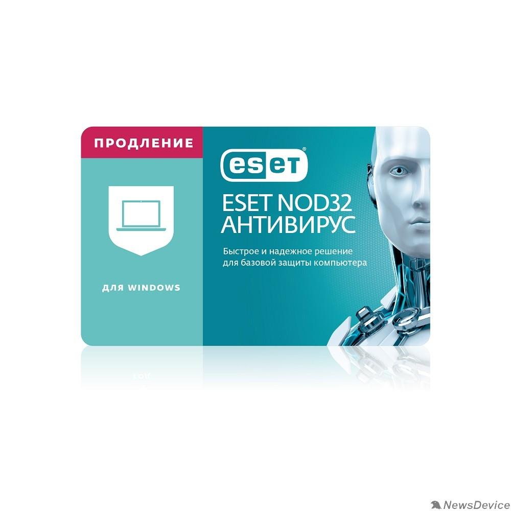 Программное обеспечение NOD32-ENA-RN(CARD3)-1-1ESET NOD32 Антивирус - продление лицензии на 1 год на 3ПК 310438/4612744310138
