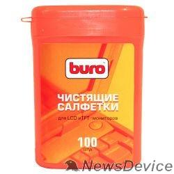 Чистящие средства Туба с чистящими салфетками, для LCD, TFT-мониторов, BURO BU-tft 100шт. 817436