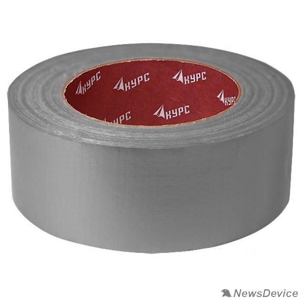 Штукатурно-малярный инструмент КУРС РОС Лента клейкая TPL, армированная тканью, 48 мм х 10 м 11701