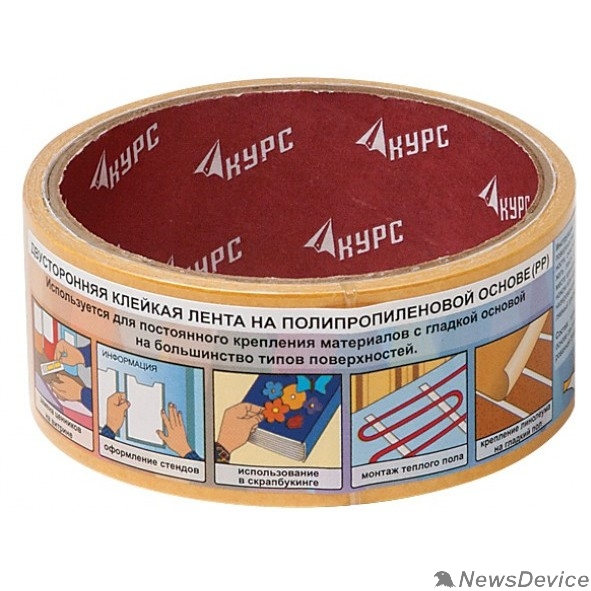 Штукатурно-малярный инструмент КУРС РОС Лента-скотч клейкая двусторонняя 48 мм х 10 м 11807