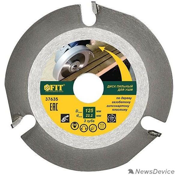 Оснастка FIT IT Диск пильный по дереву, посадочный диаметр 22,2 мм, 3 зуба с карбидными вставками, 125 мм 37635
