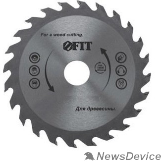 Оснастка FIT IT Диск пильный для циркулярных пил по дереву 250 х 32 х 40 T 37758