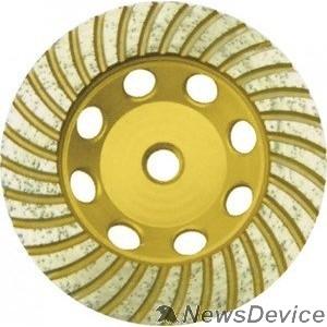 """Шлифовальная бумага, лента, круги FIT IT Диск алмазный шлифовальный, посадочный диаметр 22,2 мм,"""" Турбо""""  125 мм 39521"""