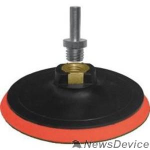 Шлифовальная бумага, лента, круги FIT IT Диск полировочный тканевый, гайка М14 + переходник для дрели, 125 мм 39613