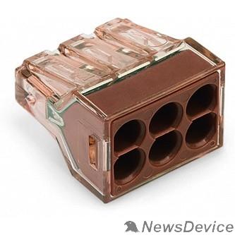 WAGO Клеммы Wago 773-606 Клемма шестипроводная 1.5-4 мм.кв одножильная