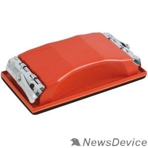 Шлифовальная бумага, лента, круги FIT IT Держалка д/нажд.бум. пластиковая с мет.прижимом, красная 160х85 мм 39711