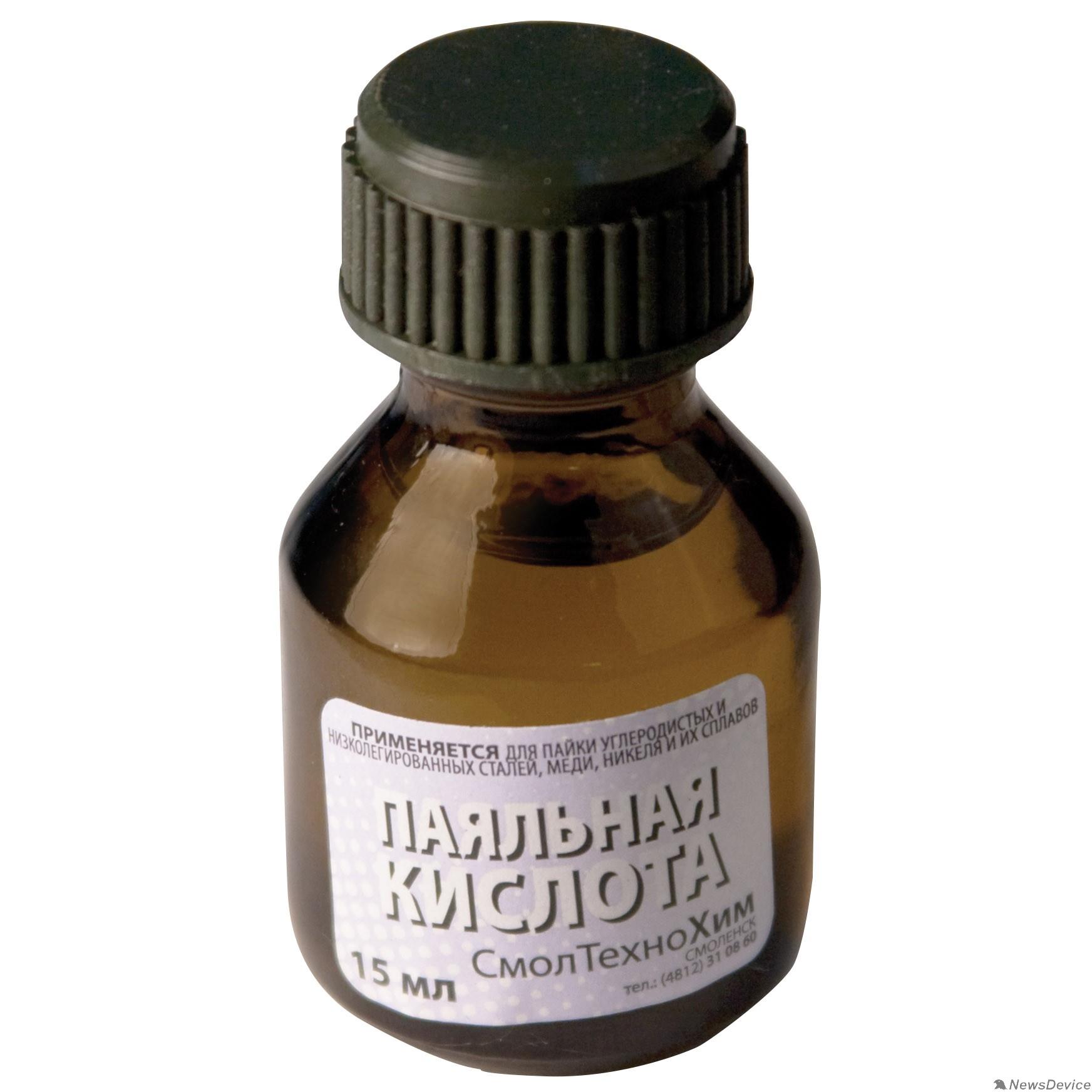Припои РОС Паяльная кислота ( высокоактивный флюс на основе хлористых солей цинка ) 15 мл 60567