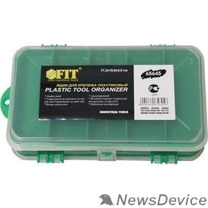 Ручной инструмент FIT РОС Ящик для крепежа (органайзер) двухсторонний (17,5 х 10,6 х 4,6 см) 65645