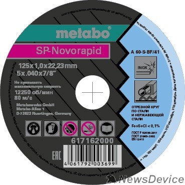 Диски отрезные, пильные, шлифовальные Metabo Круг отрез. нерж SP-Novorapid125x1.0x22,23 мм RU 617162000