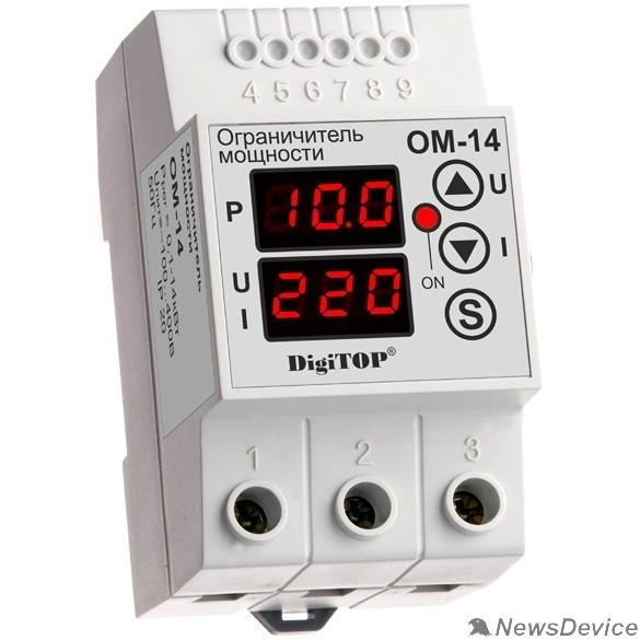 DigiTOP Реле, терморегуляторы, таймеры DigiTOP ОМ-14 Ограничитель мощности однофазный на DIN-рейку, 100-400В, 0,1-14 кВт, макс. 80А