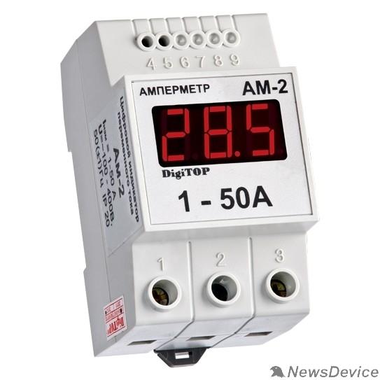DigiTOP Реле, терморегуляторы, таймеры DigiTOP Ам-2 Амперметр на DIN-рейку, однофазный, 1-63А