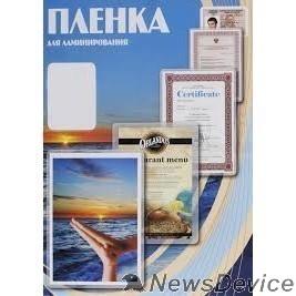 Пленка для ламинирования Office Kit Пленка PLP10609 75х105 (100 мик) 100 шт.