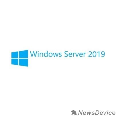 Неисключительное право на использование ПО Microsoft Windows Server CAL 2019 Rus 1pk DSP OEI 5 Clt User CAL (R18-05876)