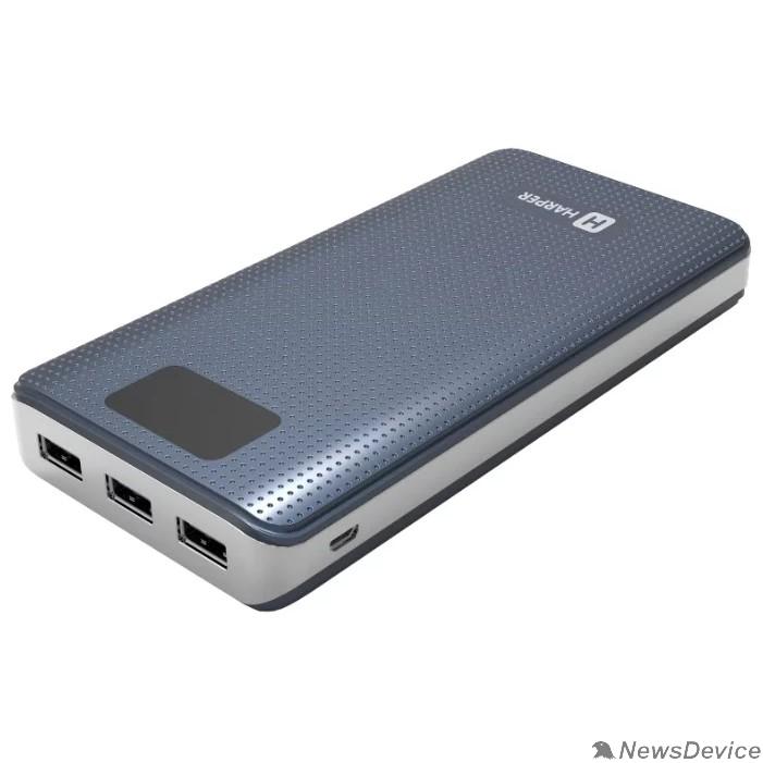 Аксессуар Harper Аккумулятор внешний портативный PB-20000 grey (20 000 мАч; Литий-полимерная; 2,4А; LED индикатор уровня заряда)