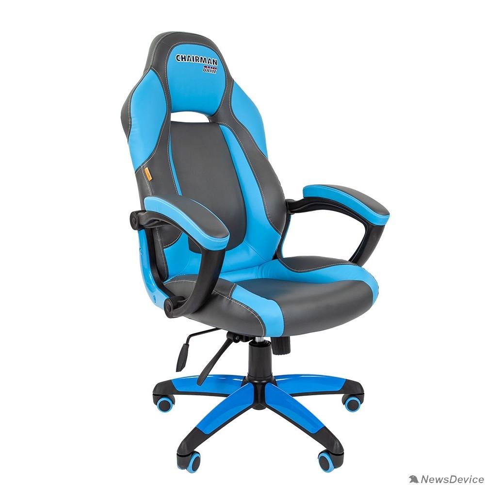 Офисные кресла Офисное кресло Chairman   game 20 Россия экопремиум серый/голубой н.м. (7025817)