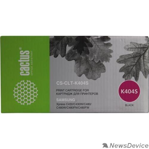 Расходные материалы Cactus CLT-K404S Картридж (CS-CLT-K404S) для Samsung Xpress SL-C430/C430W/C480/C480W/C480FW (1500стр.) чёрный, с чипом