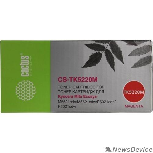 Расходные материалы CACTUS TK-5220M Тонер-картридж для Kyocera Ecosys M5521cdn/M5521cdw/P5021cdn/P5021cdw, пурпурный, 1200 стр.