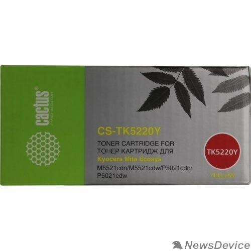 Расходные материалы CACTUS TK-5220Y Тонер-картридж для Kyocera Ecosys M5521cdn/M5521cdw/P5021cdn/P5021cdw, жёлтый, 1200 стр.