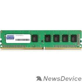 Модуль памяти Goodram DDR4 DIMM 8GB GR2666D464L19S/8G PC4-21300, 2666MHz